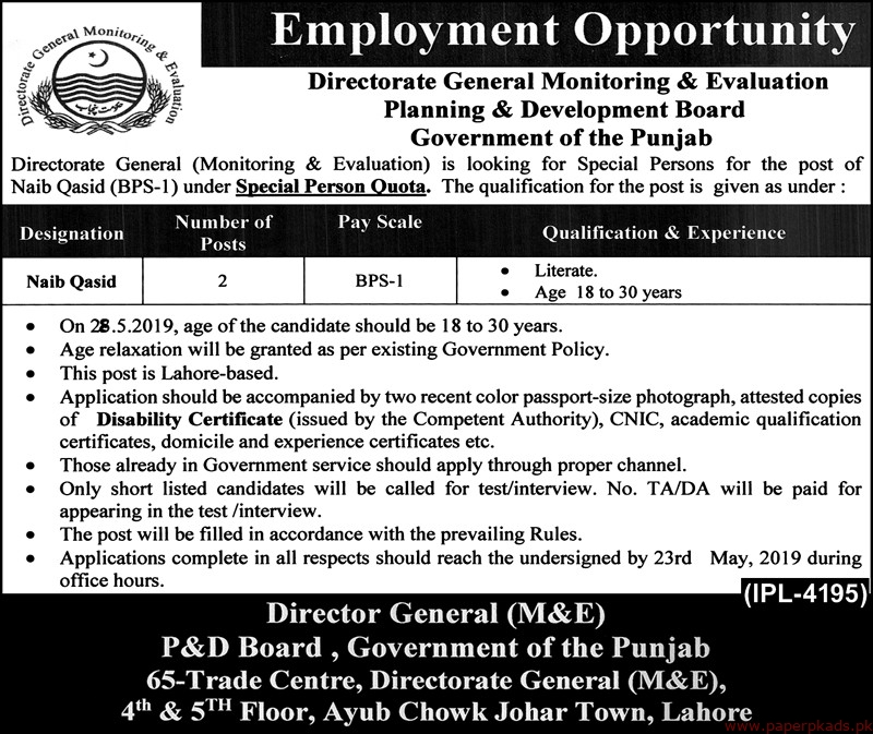 Directorate General Monitoring & Evaluation Jobs 2019 Latest