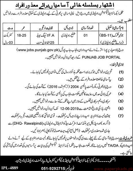 Excise & Taxation Department Jobs 2019 Latest