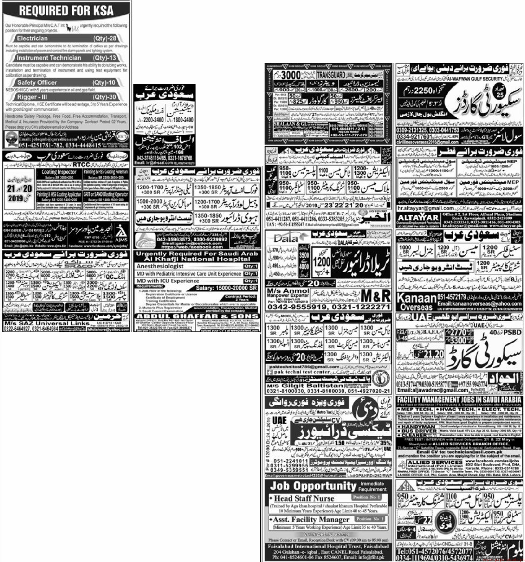 Express Newspaper Jobs 19 May 2019 Latest