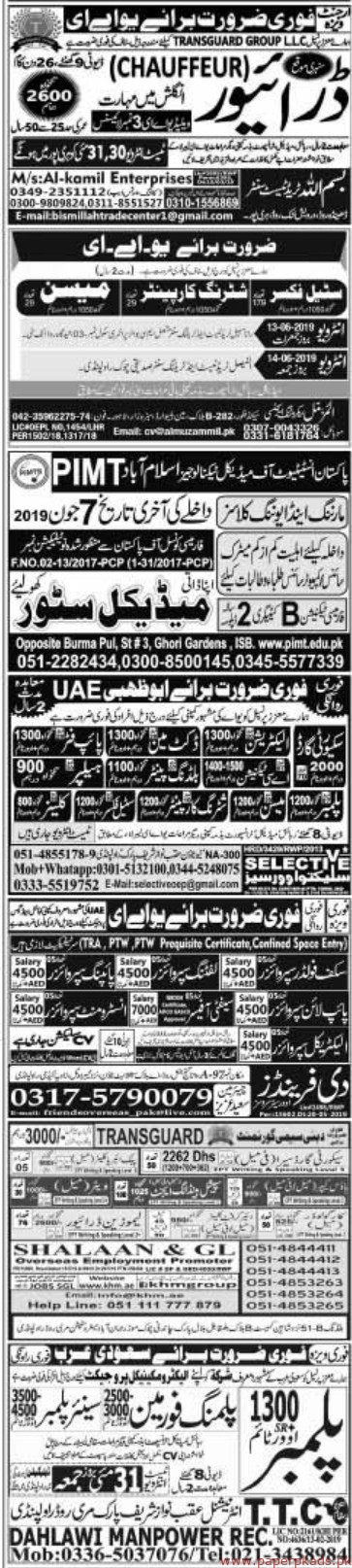 Express Newspaper Jobs 30 May 2019 Latest