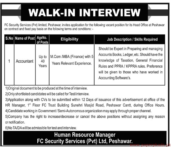 FC Security Services Private Limited Jobs 2019 Latest