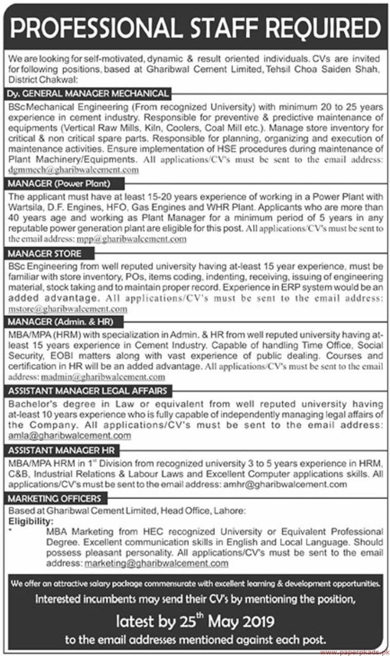 Gharibwal Cement Limited Jobs 2019 Latest