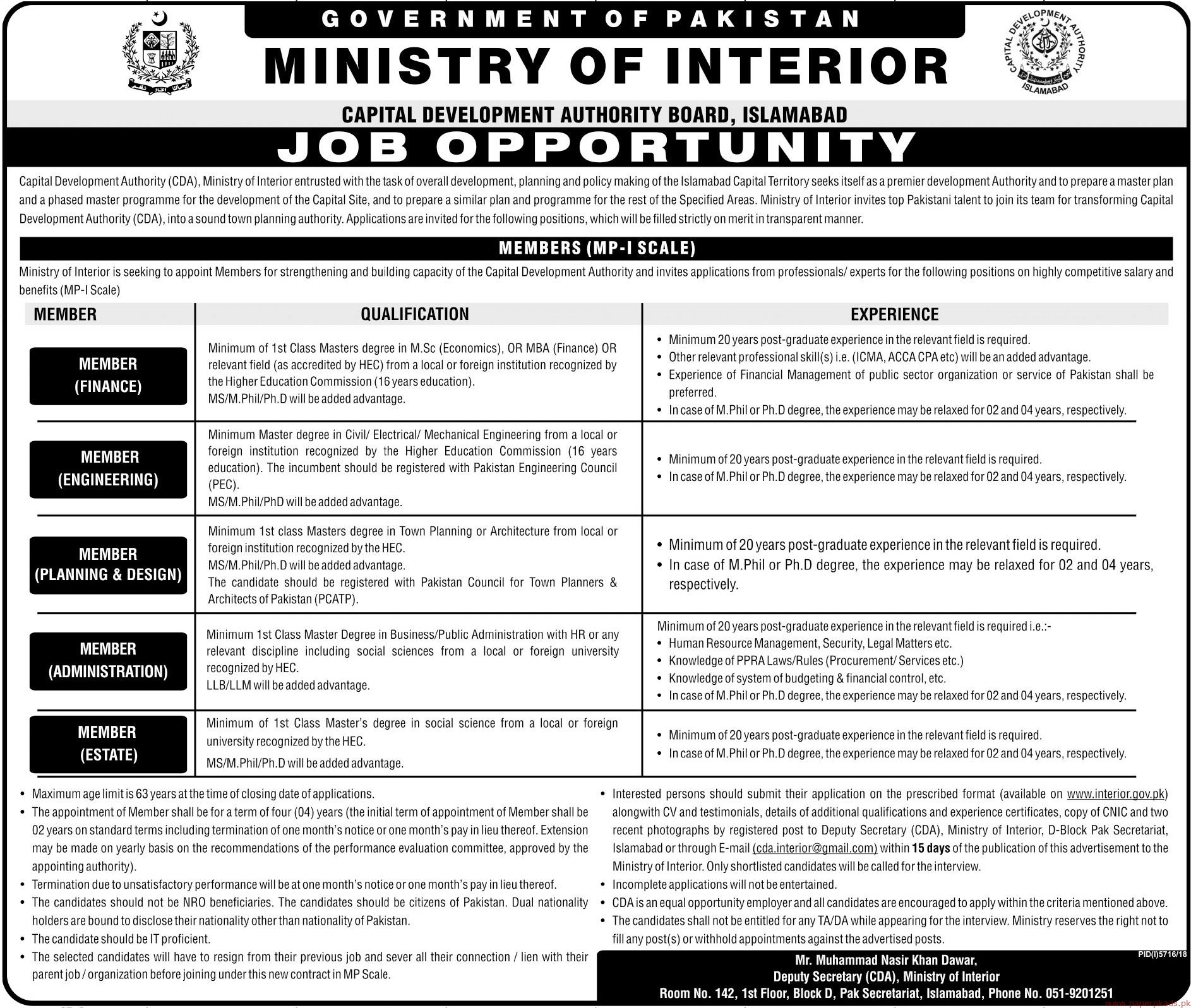Government of Pakistan - Ministry of Interior Jobs 2019 Latest
