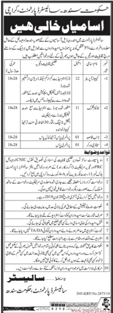 Government of Sindh Jobs 2019 Latest