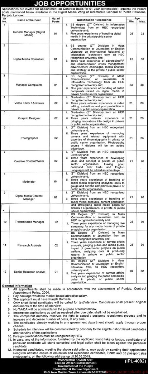 Government of the Punjab - Information & Culture Department jobs 2019 Latest