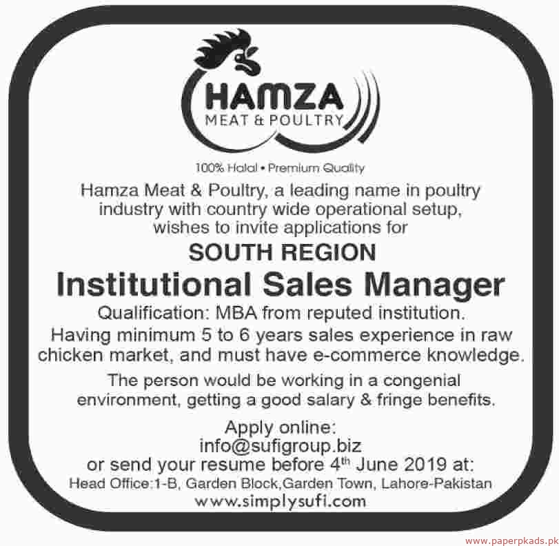 Hamza Meat & Poultry Jobs 2019 Latest