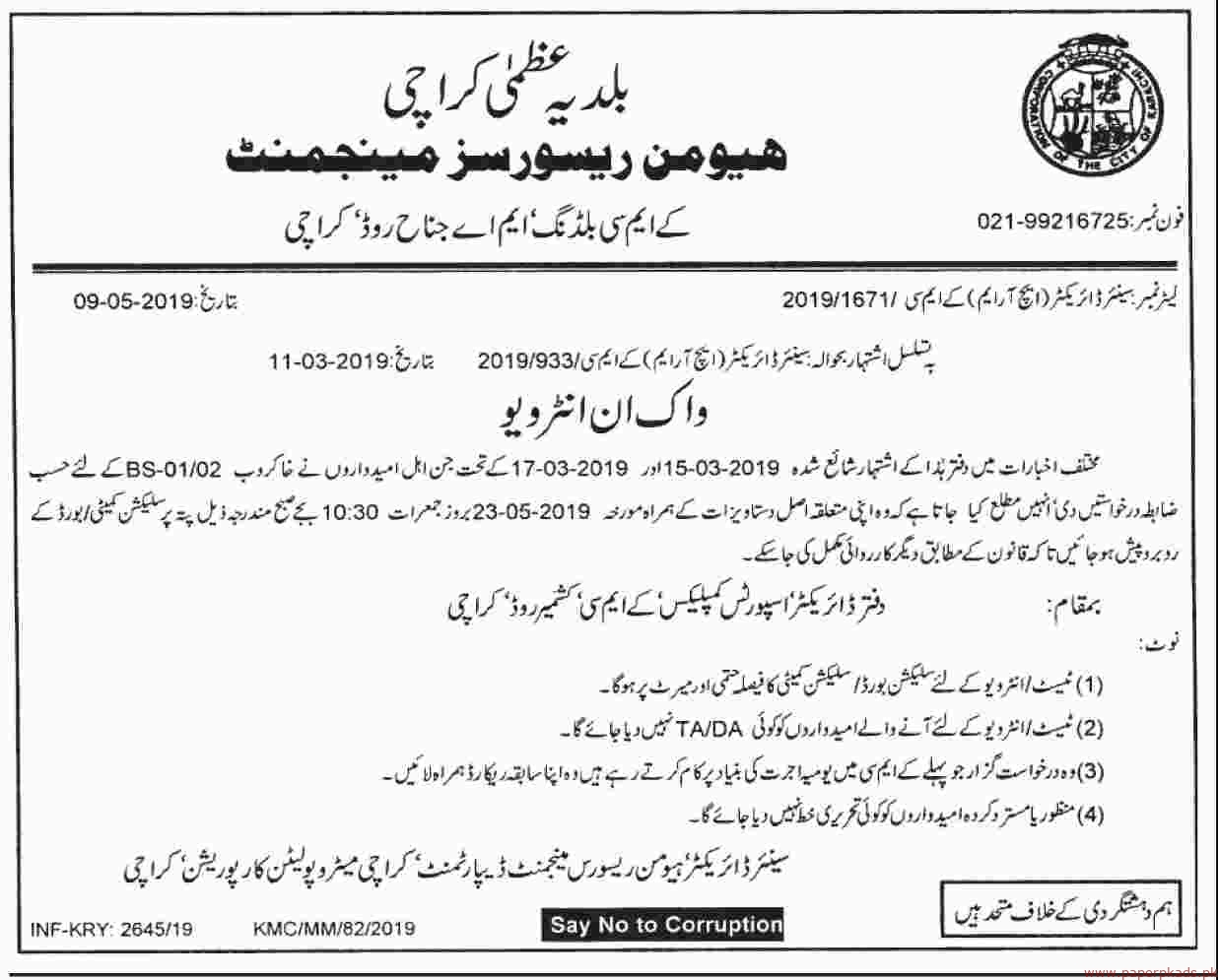 High Court Karachi Jobs 2019 Latest