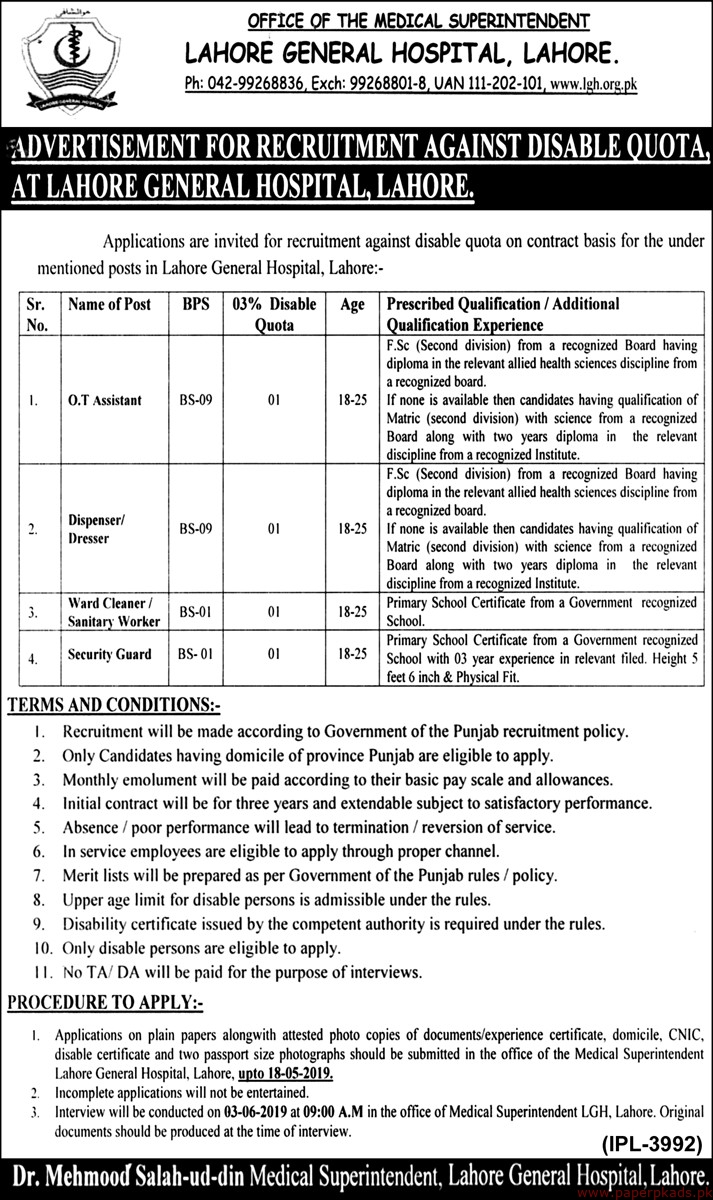 Lahore General Hospital Jobs 2019 latest