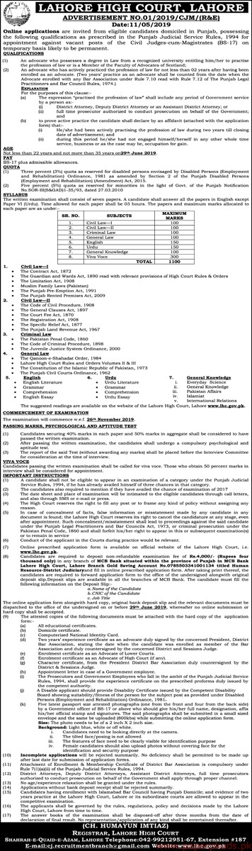 Lahore High court Jobs 2019 Latest