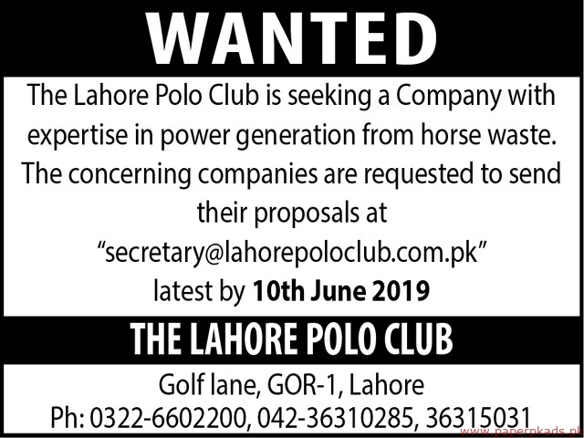 Lahore Polo Club Jobs 2019 Latest