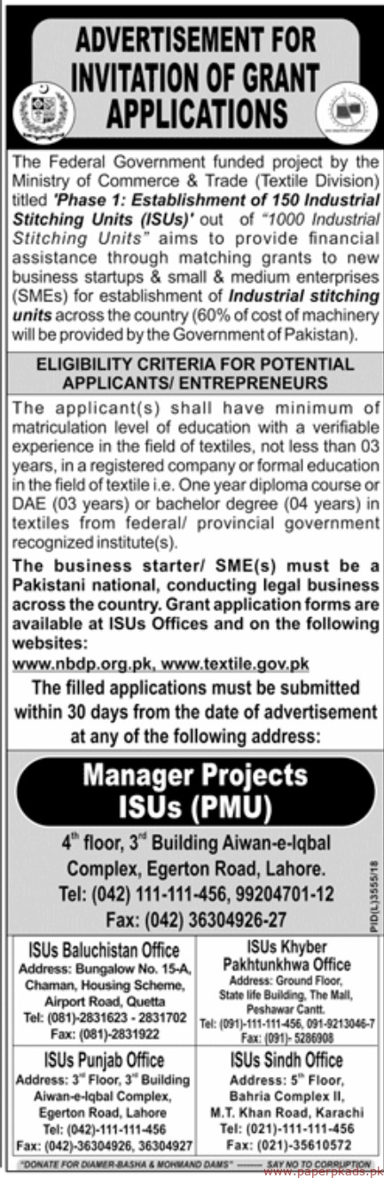 Ministry of Commerce & Trade Jobs 2019 Latest