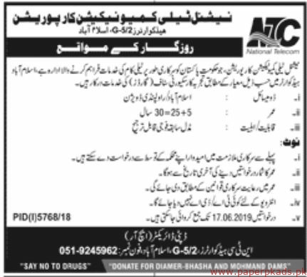 National Telecommunication Corporation Jobs 2019 Latest