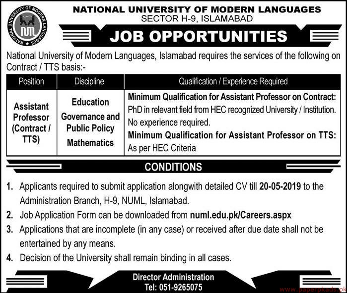 National University of Modern Languages NUML Jobs 2019 Latest