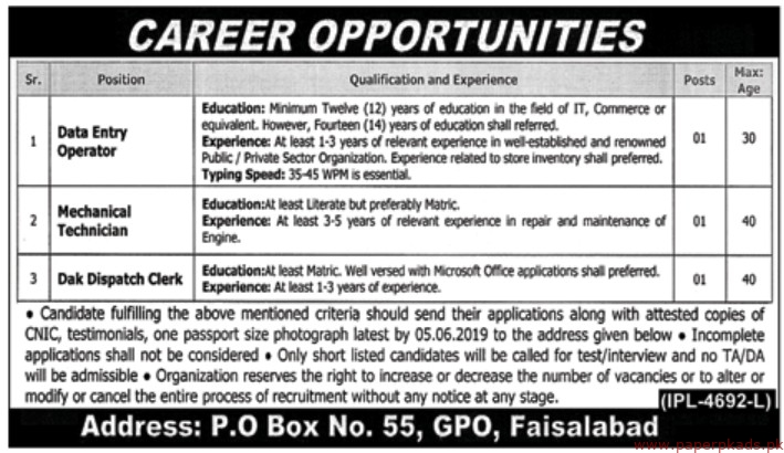 PO Box No 55 GPO Faisalabad Jobs 2019 Latest