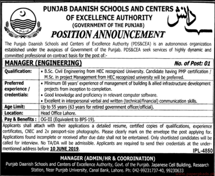 Punjab Daanish Schools and Centers of Excellence Authority Jobs 2019 Latest