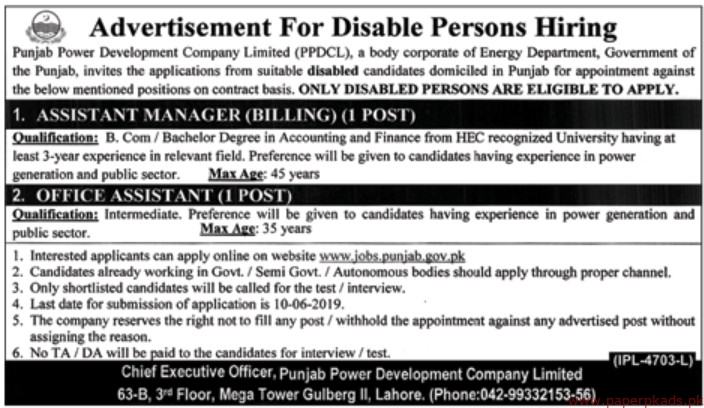 Punjab Power Development Company Limited PPDCL Jobs 2019 Latest