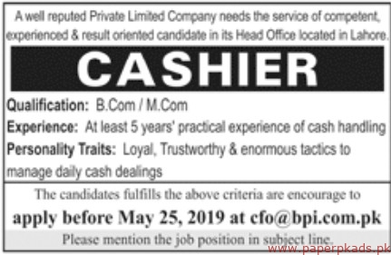 Reputed Private Limited Company Jobs 2019 Latest