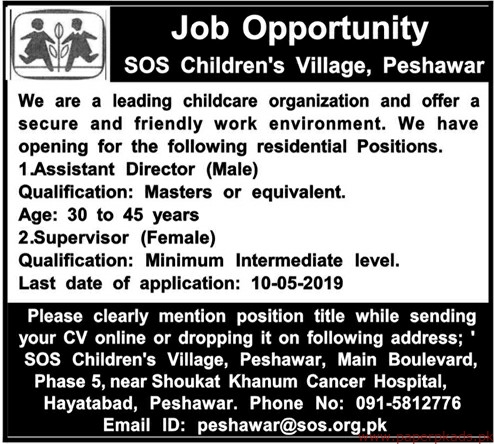 SOS Childrens Village Jobs 2019 Latest