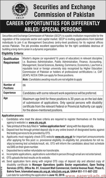 Securities and Exchange Commission of Pakistan SECP Jobs 2019 Latest