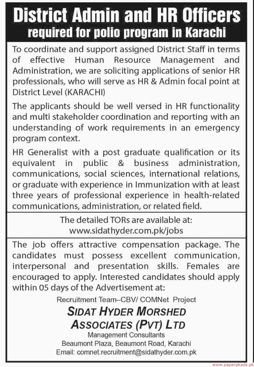 Sidat Hyder Morshed Associates Private Limited Jobs 2019 Latest