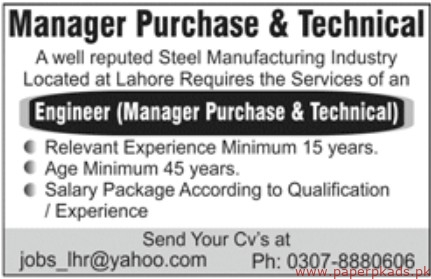 Steel Manufacturing Industry Jobs 2019 Latest