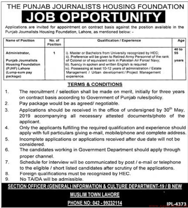 The Punjab Journalists Housing Foundation Jobs 2019 Latest