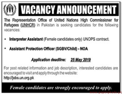 United Nations High Commissioner for Refugees Jobs 2019 Latest