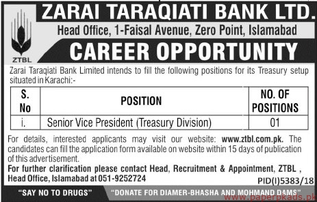 Zarai Taraqiati Bank Ltd Jobs 2019 Latest