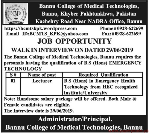 Bannu College of Medical Technologies Jobs 2019 Latest