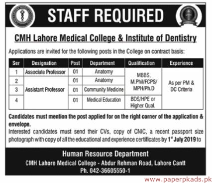 CMH Lahore Medical College Jobs 2019 Latest