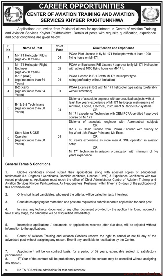 Center of Aviation Training and Aviation Services Khyber Pakhtunkhwa Jobs 2019 Latest