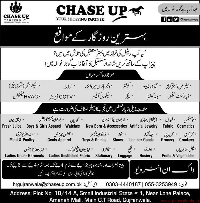 Chase Up Jobs 2019 Latest