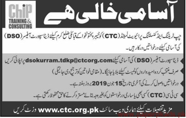 Chip Training & Consulting (CTC) Private Limited Jobs 2019 Latest
