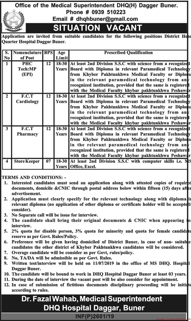 District Headquarter Hospital Daggar Jobs 2019 Latest