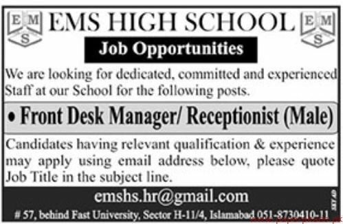 EMS High School Jobs 2019 Latest