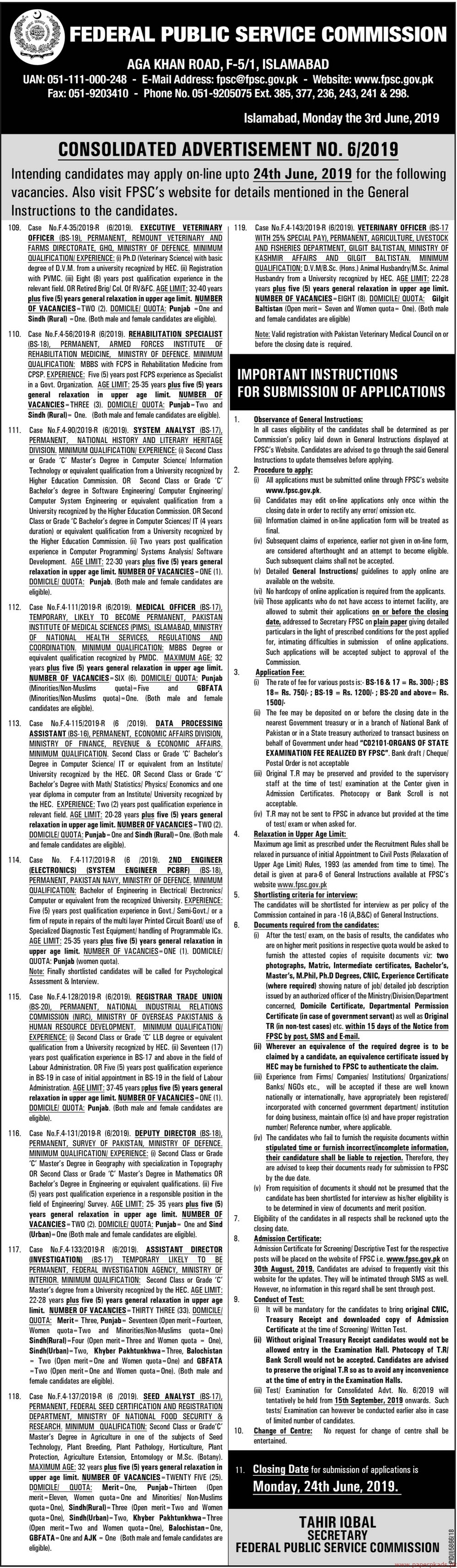 Federal Public Service Commission (FPSC) Advertisement No 06-2019 Jobs Latest