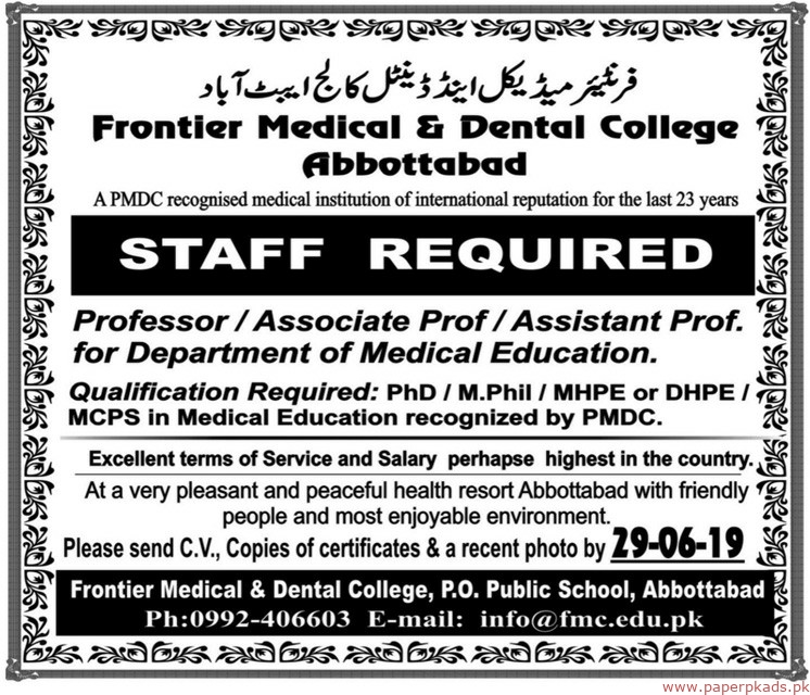 Frontier Medical & Dental College Abbottabad Jobs 2019 Latest