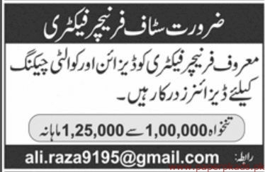 Furniture Factory Latest Jobs 2019