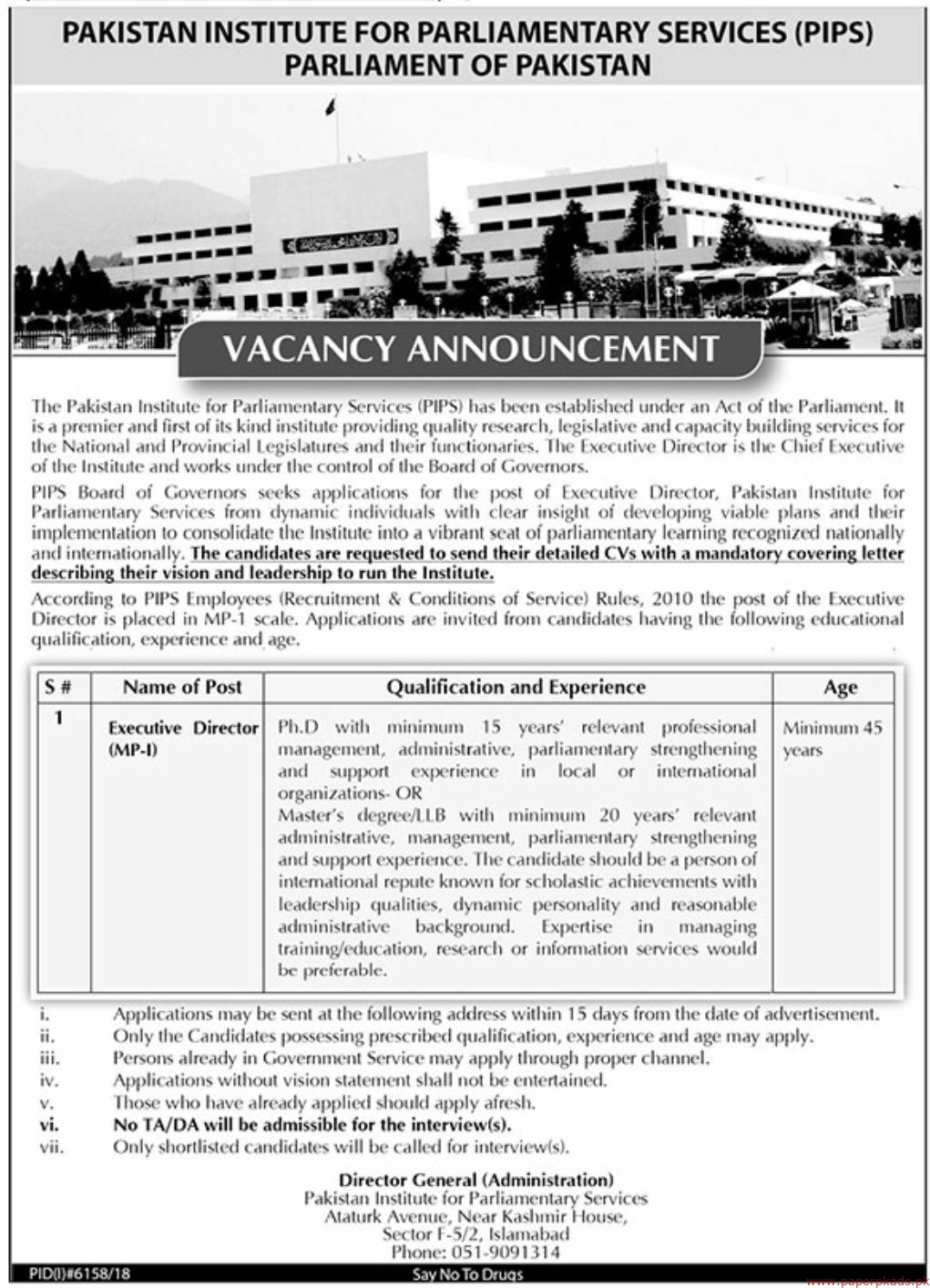 Government of Pakistan PIPS Jobs 2019 Latest
