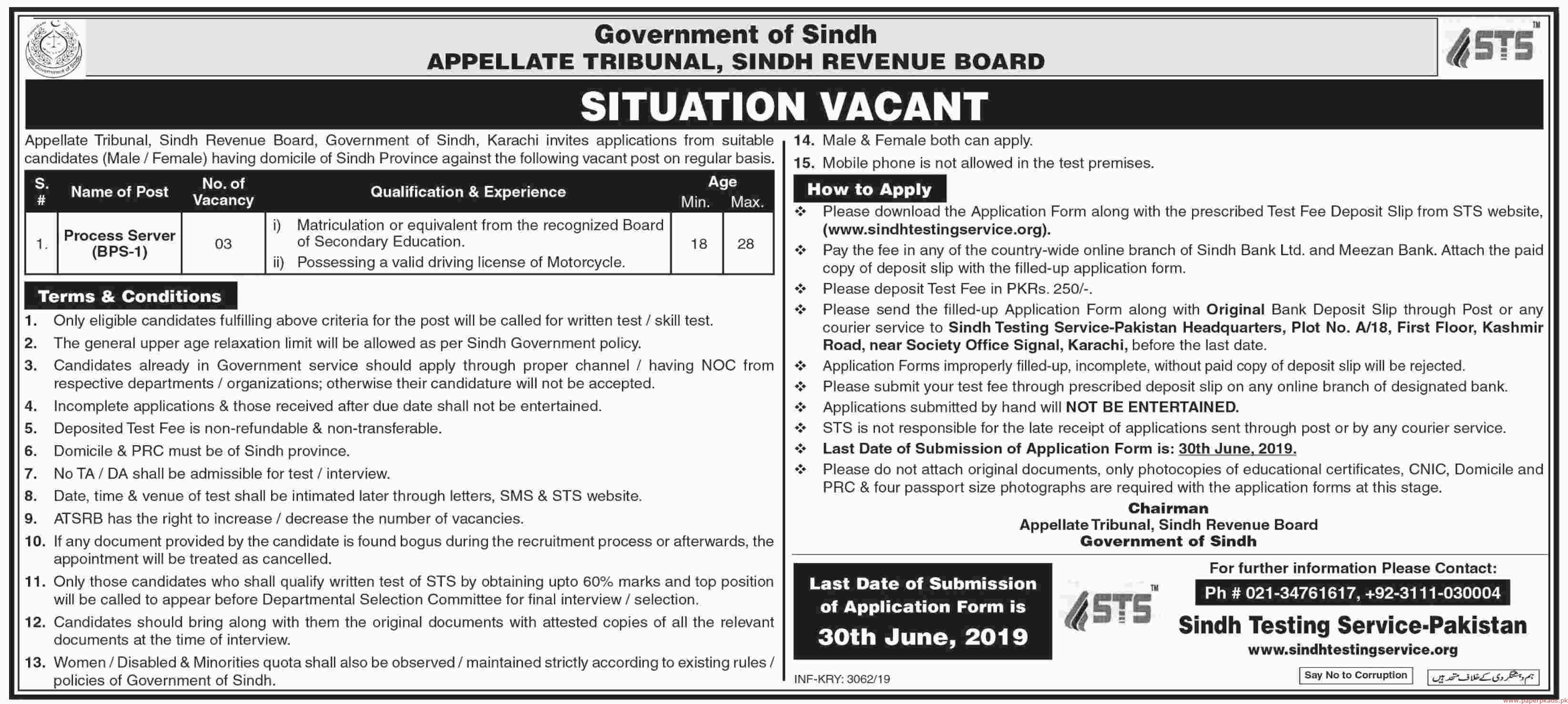 Government of Sindh - Appellate Tribunal Sindh Revenue Board Jobs 2019 Latest