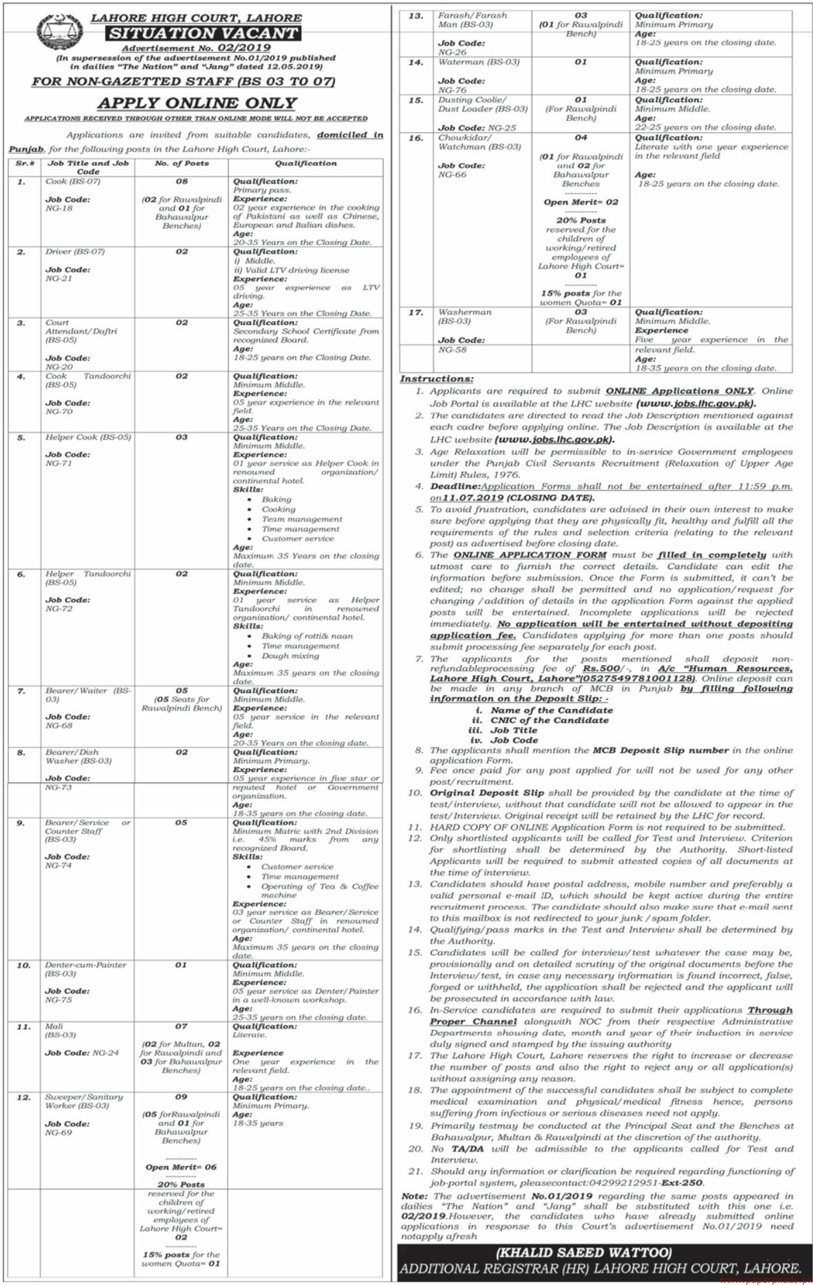 Lahore High Court LHC Jobs 2019 latest