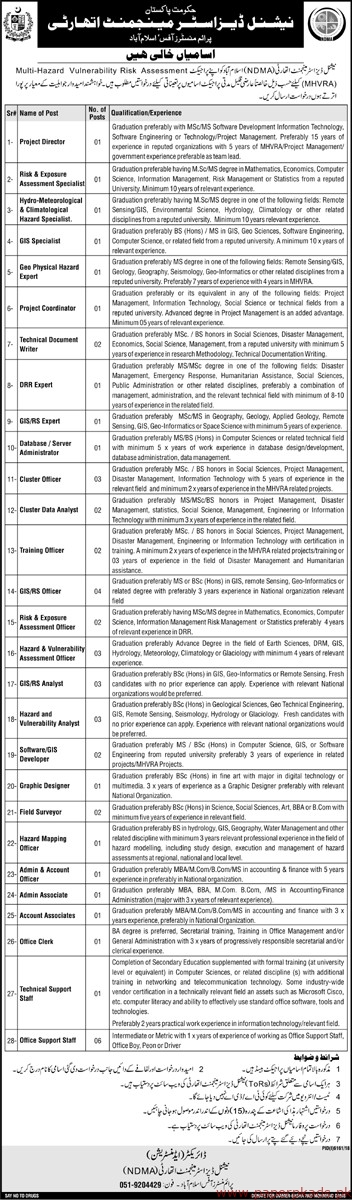 National Disaster Management Authority Jobs 2019 Latest