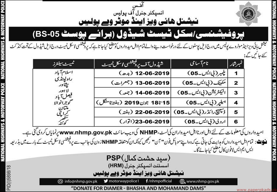 National Highways and Motorways Police Jobs 2019 Latest