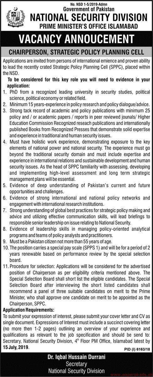 National Security Division Jobs 2019 Latest
