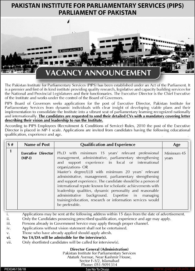 PIPS Parliament of Pakistan Jobs 2019 Latest