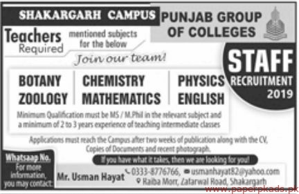 Punjab Group of Colleges Jobs 2019 Latest