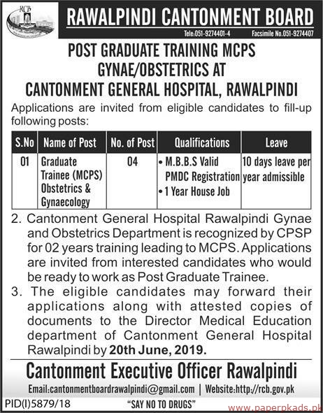 Rawalpindi Cantonment Board Jobs 2019 Latest