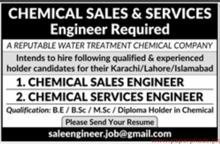 Latest Jobs in Reputable Water Treatment Chemical Company