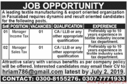 Textile Manufacturing & Export Oriented Organization Jobs 2019 Latest