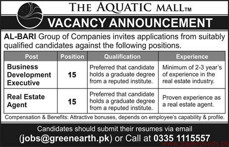 The Aquatic Mall Al Bari Group Jobs 2019 Latest